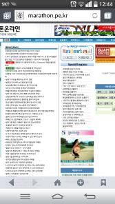 wpid-screenshot_2014-10-28-12-44-31.png