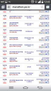 wpid-screenshot_2014-10-28-12-45-10.png