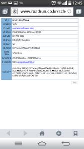 wpid-screenshot_2014-10-28-12-45-24.png