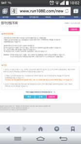wpid-screenshot_2014-10-29-10-02-31.png
